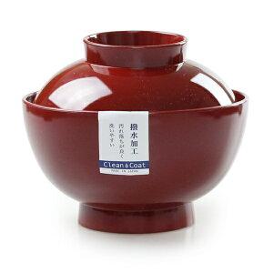 雑煮椀 仏才型 朱 クリーンコート加工(電子レンジ・食洗機対応)(日本製 国産 お椀 汁椀 蓋付き はっ水 汚れにくい)