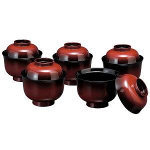 吸物椀5客セット 3.2 塗り分 食器洗浄機対応 22678/21724
