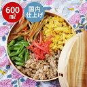 【送料無料】お弁当箱 曲げわっぱ 丸型 ナチュラル 日本国内仕上げ 曲げわっぱ弁当箱(木製 お弁当箱 おしゃれ 一段 …