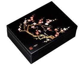 紀州漆器 木製 合口文庫 11.0 黒 香林 22742/21812(書類入れ 書類整理箱)