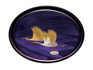 【トレー】 紀州漆器 8.0 丸盆 紫雲杢 雅鶴 (盛絵) 21241 (トレイ 運び盆)