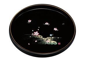 紀州漆器 10.0丸盆 黒 やよい桜 22197/21207(運び盆 トレー)