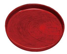 紀州漆器 11.0丸盆 美里(ノンスリップ) 212011d(運び盆 トレー)