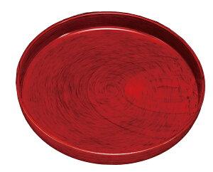 紀州漆器 10.0丸盆 美里(ノンスリップ) 212011c(運び盆 トレー)