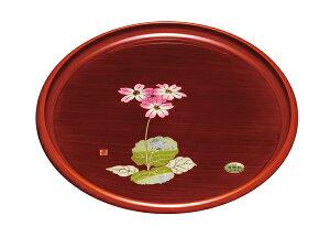 紀州漆器 10.0丸盆 春慶杢塗 さくら草 21185(運び盆 トレー)