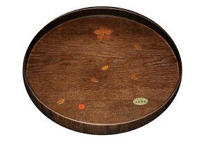 【木製トレー】紀州漆器 10.0 丸盆 桜 21129a(トレイ 運び盆 トレー)
