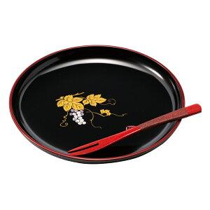 紀州漆器 5.0ケーキ皿 黒 ぶどう (1枚入り・フォーク付き)