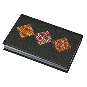 紀州漆器 名刺入れ 盛絵 小紋 (名刺ケース・カードケース)