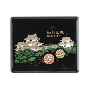 蒔絵 印鑑ケース 城 (紙箱入り)