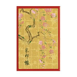 蒔絵 御朱印帳(ご朱印帳)(小) しだれ桜(朱)