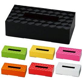 ダイヤカット ティッシュケース 001-1137(ティッシュカバー ティッシュボックス)