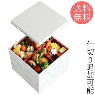 紀州漆潔具 6 英寸 DX 階段 3 挑剔白色方形分頻器,特百惠 001-2972 挑剔 Bento Bento 盒飯盒食品開花可愛時尚的現代競技新 botu 3)
