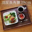 Imgrc0069538036