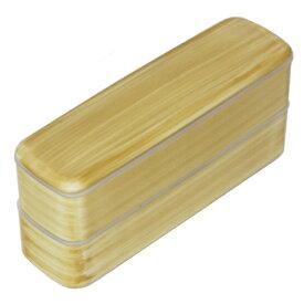 弁当箱 二段スリム 白木杢塗 箸・ランチバンド付き 電子レンジ・食洗機対応 680ml(食器洗い洗浄機OK・電子レンジ加熱OK)