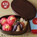 [P10倍][クーポン有り]お弁当箱 曲げわっぱ 小判(中)うるし塗 日本国内仕上げ 【送料無料】曲げわっぱ弁当箱(木製 お…