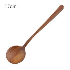 木製 ナチュレ テーブルスプーン サオ(木製マドラー 木製カトラリー)(籐芸)