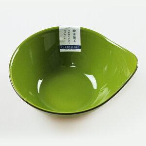 持ちやすい深鉢(S)fresco オリーブ クリーンコート 食洗機・電子レンジ対応(食器洗浄機対応 食洗機対応 レンジ対応 お皿 取り皿 はっ水 撥水加工)43441-3 (宮本産業)