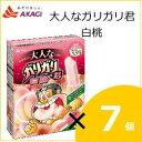 赤城乳業 大人なガリガリ君 白桃(56mlx6本)×7個入り ss10
