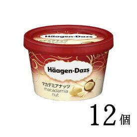 【ポイント20倍!】ハーゲンダッツ ミニカップ マカダミアナッツ 12個 ssof