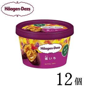 ハーゲンダッツ ミニカップ 蜜いも 12個