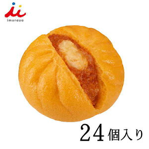 井村屋 チーズたっぷり熟成生地のピザまん 24個入り 業務用 中華まん