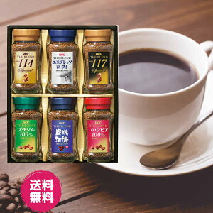 ★贈り物 ギフト★ UCCインスタントコーヒーギフト<SIC-SD30A>