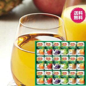 送無★贈り物 ギフト★デルモンテ 果汁100%ジュース詰合せ(18本)