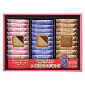 ★お中元 ギフト★銀座コロンバン東京 チョコサンドクッキー(27枚)