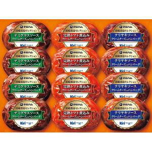 ★お歳暮 ギフト★伊藤ハム キリクリームチーズ使用 ハンバーグギフト(12個)冷凍便