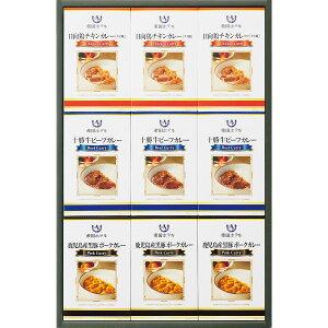 送無★贈り物 ギフト★帝国ホテル 十勝牛&日向鶏カレーセット 〈THK-50〉カレーギフト
