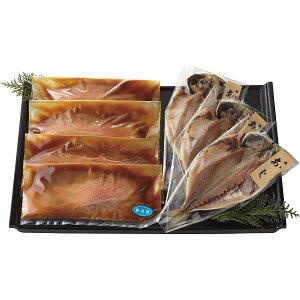 ★贈り物 ギフト★ 静岡県産 金め鯛の味噌漬・あじ干物セット 冷凍