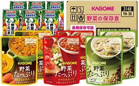 ★敬老の日ギフト★非難食 カゴメ 野菜の保存食セット YH-30