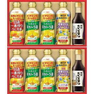 ★贈り物 ギフト★日清 バラエティオイル&丸大豆しょうゆギフト