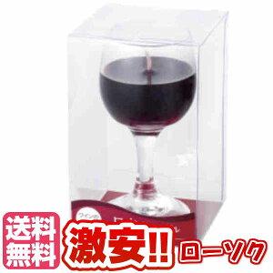 送無★贈り物 ギフト★ カメヤマ故人の好物シリーズ ワインキャンドル02P03Dec16