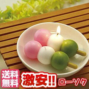★贈り物 ギフト★ カメヤマ好物キャンドルお団子