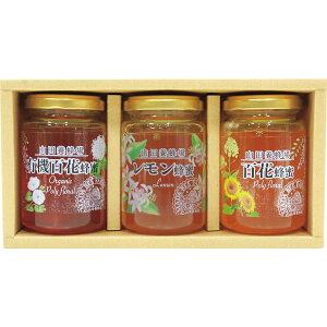 ★贈り物 ギフト★山田養蜂場 世界のはちみつ3本セット
