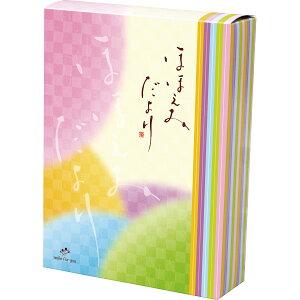 送無★贈り物 ギフト★ ほほえみだより02P03Dec16
