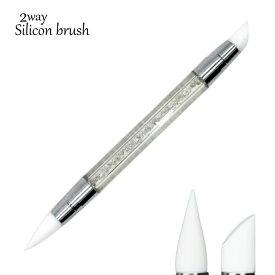 【メール便送料無料】ネイル ブラシ シリコンブラシ 2way ネイルアート用筆 アートブラシ