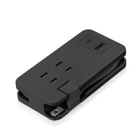 USBポート搭載 AC電源タップ ブラック AC×3 USB-A×1 USB-C×1