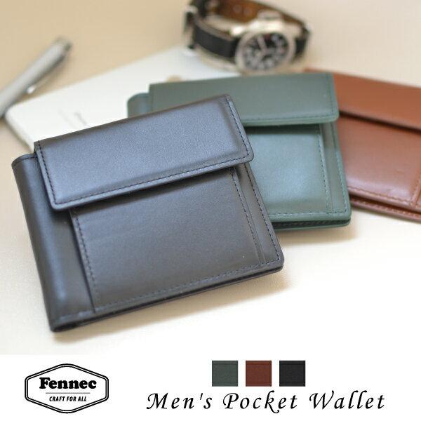 Fennec Men's Pocket Wallet 二つ折り財布 コインケース付き 本革 レザー メンズ 男性用 ギフト【送料無料】