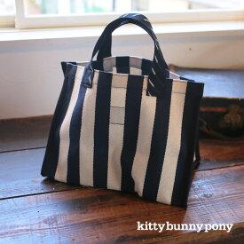 Short Container Bag 3 Kitty Buny Pony kbp トートバッグ コンテナバッグ マチ22cm ツイル キャンバス 厚手 ストライプ マザーズバッグ ママバッグ ブランド 韓国 おしゃれ かわいい 旅行 アウトドア 大きめ 布 女子 誕生日 プレゼント 送料無料
