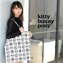 MAISON KBP eco bag Kitty Buny Pony トートバック ブランド 韓国ファッション コットン サブバック レディース ファ…
