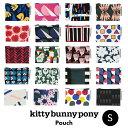 Kitty Buny Pony ポーチ Sサイズ 韓国 韓国ファッション 小物入れ かわいい ブランド ...
