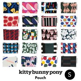 Kitty Buny Pony ポーチ Sサイズ 韓国 韓国ファッション 小物入れ かわいい ブランド ファブリック コットン ミニポーチ KBP キティバニーポニー 北欧デザイン 化粧 旅行 布 女子 誕生日プレゼント ゆうパケット送料無料