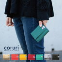 【ゆうパケット送料無料】 coruri コルリ財布 Basic ヘミングス WEEKEND(ER) ミニ財布 サブ財布 旅行財布 レディース …