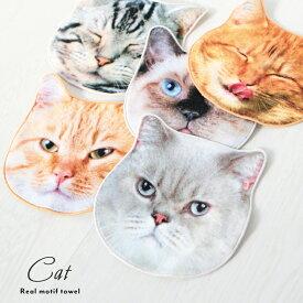 【ゆうパケット送料無料】リアルモチーフタオル CAT 猫 ネコ 動物 日本製 ヘミングス お餞別 返礼品 粗品 誕生日プレゼント ホワイトデー お返し