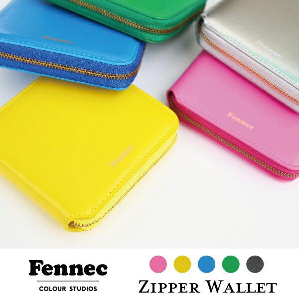 Fennec Zipper Wallet フェネック レディース 二つ折り財布 コインケース付 本革レザー コンパクト財布 結婚式 2次会 ギフト 入学祝 就職祝【送料無料】