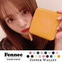\ちぃぽぽさんご愛用♪/ Fennec Zipper Wallet フェネック レディース 財布 二つ折り ブランド コインケース付 レザー コンパクト財布 結...