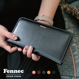 08938c11c610 Fennec ロングウォレット 財布 レディーズ 長財布 ブランド レザー おしゃれ コインケース付き フェネック 韓国 ファッション
