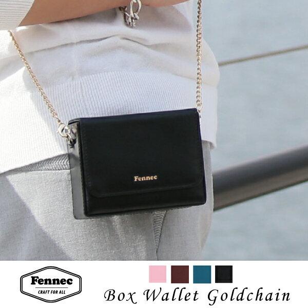 Fennec Box Wallet ゴールドチェーン付き フェネック 二つ折り財布 小銭入れあり 旅行 パーティー 結婚式 入学祝 就職祝 ギフト 【送料無料】【あす楽】